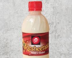 Vanilla Milk Shake (300ml)